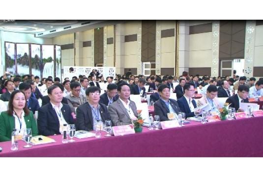 Hội nghị thường niên 2017 của Hiệp hội các đô thị Việt Nam