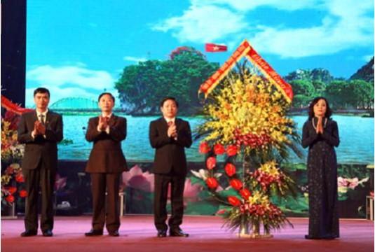 Kỷ niệm 10 năm thành lập thành phố Ninh Bình (2007-2017)