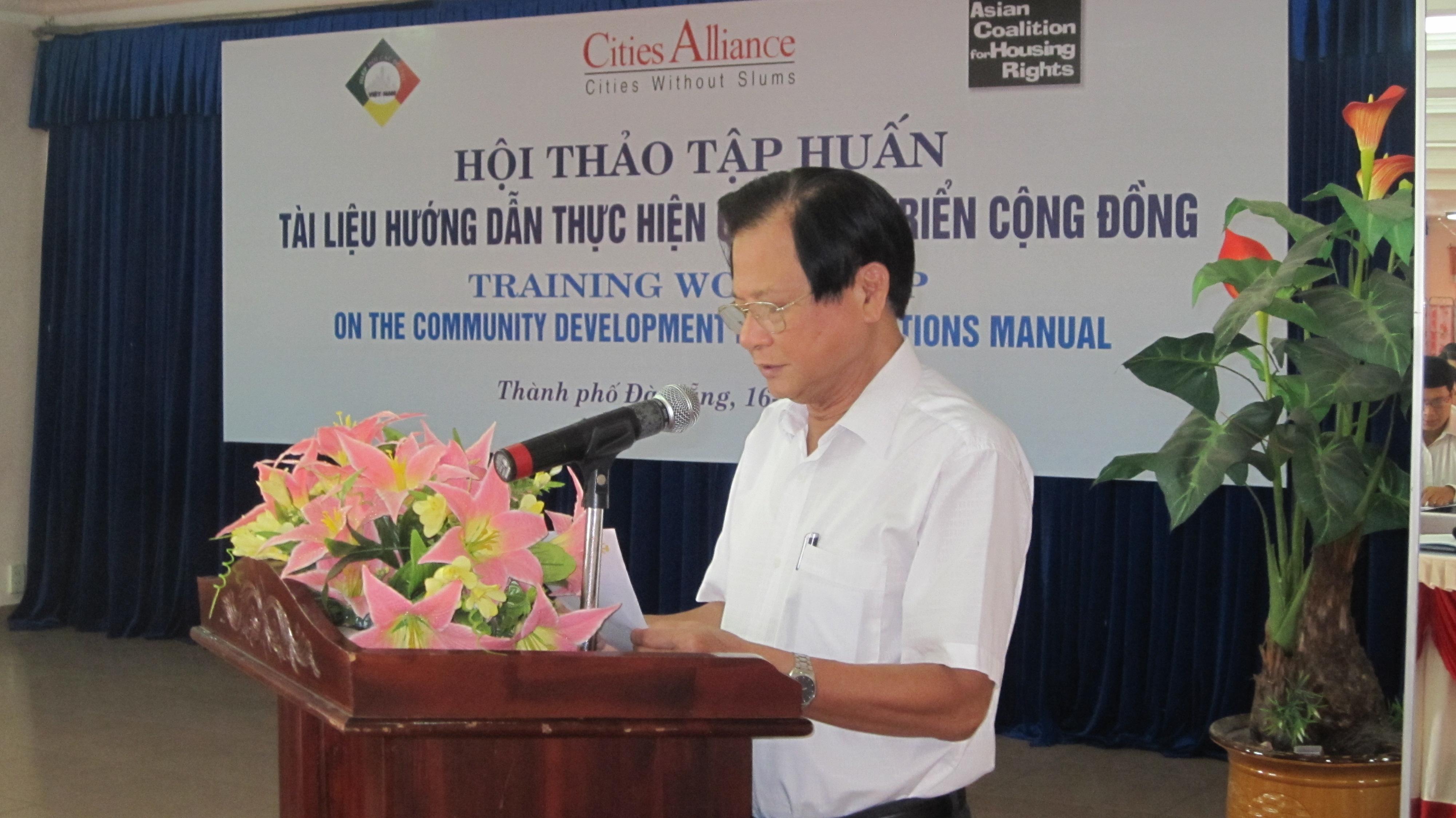 Hội thảo tập huấn tài liệu hướng dẫn thực hiện Quỹ Phát triển Cộng đồng